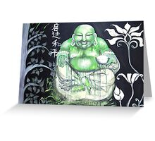 Laughing Buddha ~ Enlightened Path to Peace & Love Greeting Card