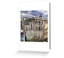 Convento do Carmo Greeting Card
