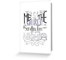 Dream Me the World Greeting Card