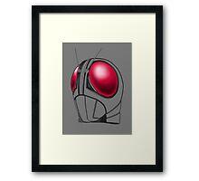 Japan-Hero-08 Framed Print
