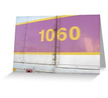 1060 MBTA Commuter Rail Greeting Card