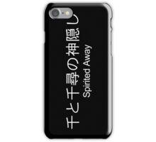 Spirited Away (white) iPhone Case/Skin
