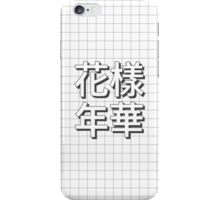 BTS Album Grid White iPhone Case/Skin
