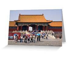 Beijing: Touring the Forbidden City Greeting Card