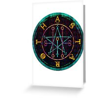 SEAL OF ASTAROTH - cold Greeting Card