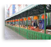 Outdoor Treats Market in Harbin, China Canvas Print