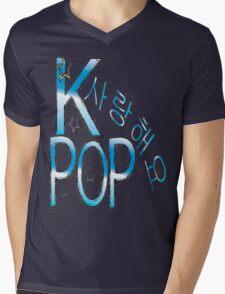 Sarang hae yo KPOP T-Shirt