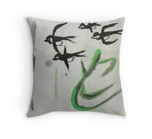 swallow and willow Throw Pillow