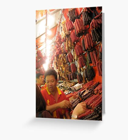 Chinese New Year 2010 - sausages for sale Greeting Card
