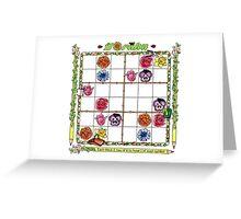 Flower garden Sudoku Greeting Card