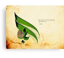 Arabic Calligraphy - Rumi - Light Canvas Print