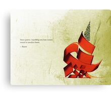 Arabic calligraphy - Rumi - Another form Canvas Print