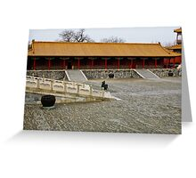 Solitude in the Forbidden City Greeting Card