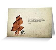 Arabic calligraphy - Rumi - Beyond Greeting Card