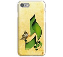 Arabic Calligraphy - Rumi - Joy iPhone Case/Skin