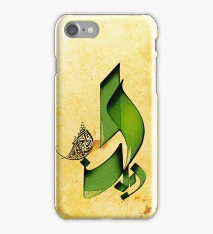 Arabic Calligraphy - Rumi - Joy iPhone Case/Skin