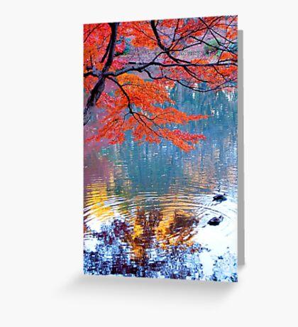 Autumn Colours 7 Greeting Card