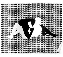Kimura Arm Lock MMA Mixed Martial Arts  Poster