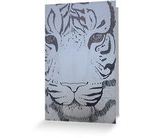 Ink pen tiger sketch Greeting Card