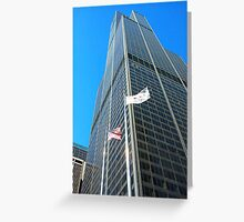 Sears Tower Greeting Card