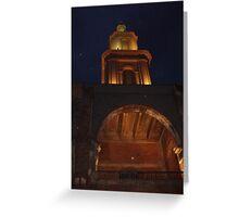 Restored Chilean Church Greeting Card