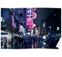 Nanjing Lu Poster