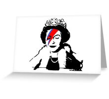 Reine Elizabeth Bansky Greeting Card