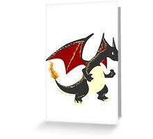 Best dragon not dragon Greeting Card