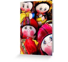 Fair Trade Dolls Greeting Card