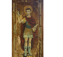 "Saint Expedito by Sher   ""ESSA"" Chappell"