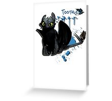 How to train your dragon - Toothless Splatter Greeting Card