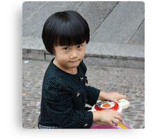 Children of China - 9 Canvas Print