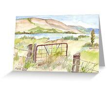 Keep Out! Greeting Card