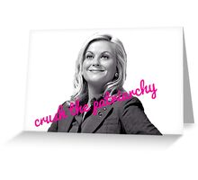 Leslie Knope Feminist Greeting Card