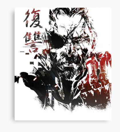 MGSV - All For Revenge (Japanese Kanji) Canvas Print