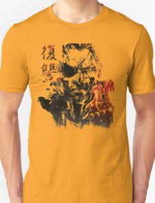 MGSV - All For Revenge (Japanese Kanji) Unisex T-Shirt