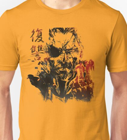 MGSV - All For Revenge (Japanese Kanji) Unisex T-Shirt