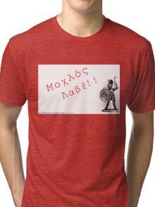All Greek to Me 1 Tri-blend T-Shirt