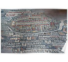 Mosaic Map of the Holy Land Poster