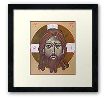 Icona del volto di Cristo Framed Print