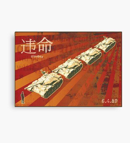 Tank Man AKA The Unknown Rebel Canvas Print