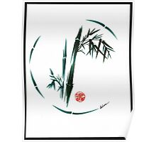 DREAM - Original enso brush painting Poster