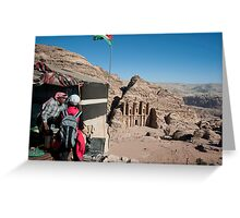 Best view in Petra Greeting Card