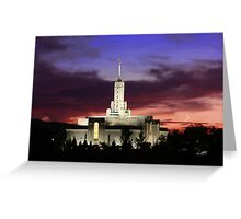 Mt. Timpanogos Crescent Moon Sunset 20x30 Greeting Card