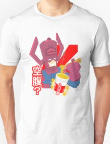Hungry? T-Shirt