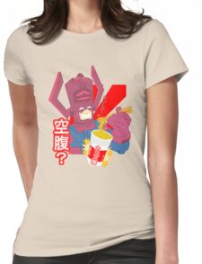 Hungry? Womens Fitted T-Shirt