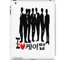 I Heart KPOP in Korean language iPad Case/Skin