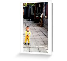 Beijing cutie Greeting Card