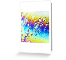 Rainbow - Abstract Photography Greeting Card