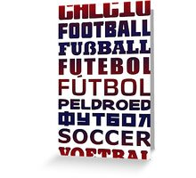 Soccer in Different Languages Greeting Card